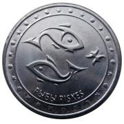 1 рубль  2016 год Рыбы