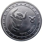 1 рубль  2016 год  Телец