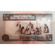 1/4 динара 1994 год . Кувейт