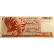 100 драхм 1978 год . Греция