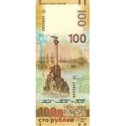 100 рублей 2015 год  (Крым серия СК)