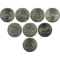 """Набор монет"""" Города -герои"""" 2000 год  (7 монет)"""