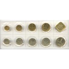 Набор монет 1989 год  ММД (точки)