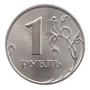 1 рубль 2009 СПМД (МАГНИТНЫЕ)