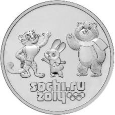25 рублей  Талисманы  2012 год