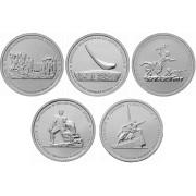 5 рублей 2015 год Крымские сражений
