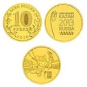 10 рублей  Универсиада в Казани (2 монеты)2013 год