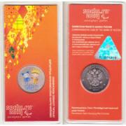 25 рублей  Лучик и Снежинка  2013 год  (цветные)