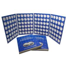 Альбом-планшет  для десятирублёвых биметаллических монет ( на 120 монет разделение по монетным дворам)