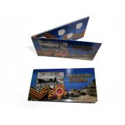 """Буклет"""" Крымский полуостров"""" на 7 монет и банкноту"""