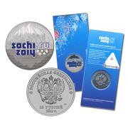 25 рублей Эмблема Игр 2011 год (цветные)