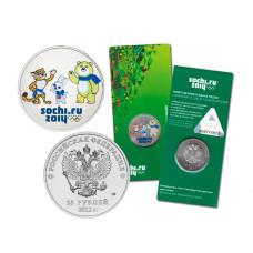 25 рублей  Талисманы  2012 год (цветные)