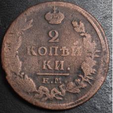 2  копейки  1819 год