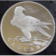 """1 рубль  1996 год """" Сапсан""""  (присутствуют следы чистки)"""