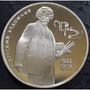 """2  рубля  1994 год  """"150 лет со дня рождения И.Е. Репина"""""""