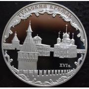 """3  рубля 2009 год .  """" Тульский Кремль"""""""