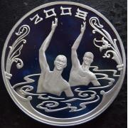 3 рубля 2008  год . XXIX Летние Олимпийские Игры (г. Пекин)