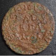 Денга 1751 год