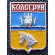 Значок  - Кологрив