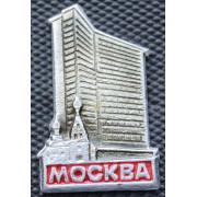 Значок  - Москва
