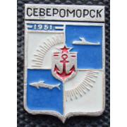 Значок  - Североморск