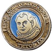 Значок  - Титов  Г.С.