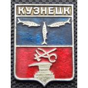 Значок  - Кузнецк