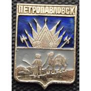Значок  - Петропавловск