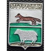 Значок  - Бугуруслан