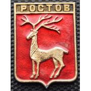Значок  - Ростов