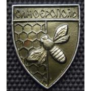 Значок  - Симферополь