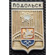 Значок  - Подольск