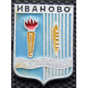 Значок  - Иваново