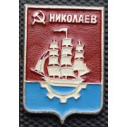 Значок  - Николаев