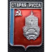 Значок  -  Старая - Русса