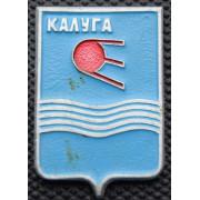 Значок  - Калуга