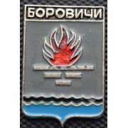 Значок  - Боровичи