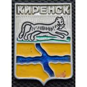 Значок  - Киренск