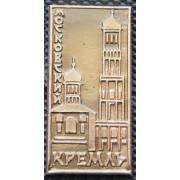 Значок  - Московский кремль