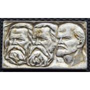 Значок  Ленина , Маркс , Энгельс