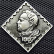 Значок  100 лет  В. И. Ленина (молодой Ульянов)