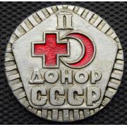Знак - Донор СССР, 2 степень