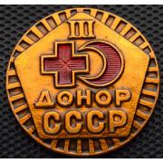 Знак - Донор СССР, 3 степень