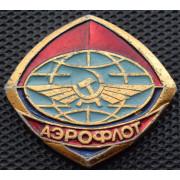 Значок  - Аэрофлот