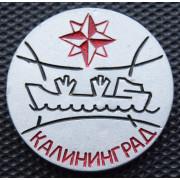 Значок  -  Калининград