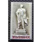 Значок  - Ульяновск