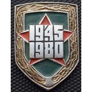 Значок  -  35 лет Победы