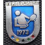 Значок  - Универсиада 1973, большой теннис