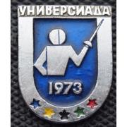 Значок  - Универсиада 1973,фехтование