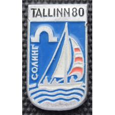 Значок  - Олимпиада 1980, Таллин - парусный спорт , яхта Солинг